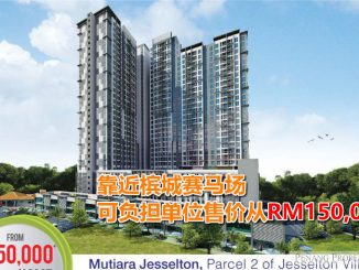 mutiara-jesselton-featured