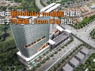 holiday-inn-penang-mainland-featured