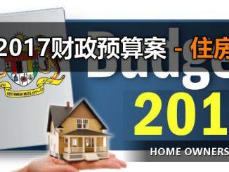 malaysia-budget-2017-housing-ch