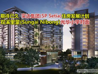 setia-sky-hill-featured