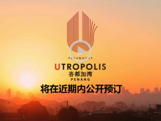 utropolis-feature