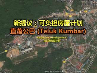 affordable-teluk-kumbar-reignview-development-ch-featured