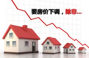 house-price-goes-down