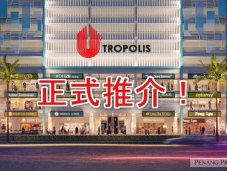 utropolis-official-featured