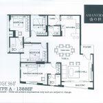 floor-plan-a-1388sf