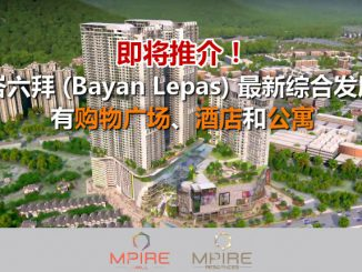 mpire-residences-ch-featured