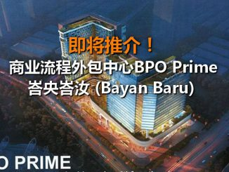 bpo-prime-featured
