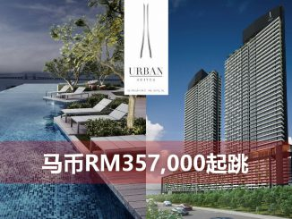 urban-suites-main-cn