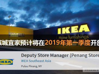 ikea-penang-hiring-cn