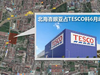 tesco-bagan-ajam