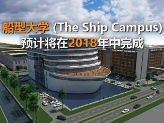 the-ship-campus-featured