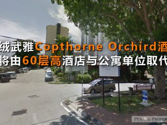 upcoming-tanjung-bungah-copthorne-orchird-featured