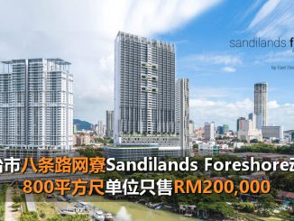 sandilands-foreshore2-ch-news