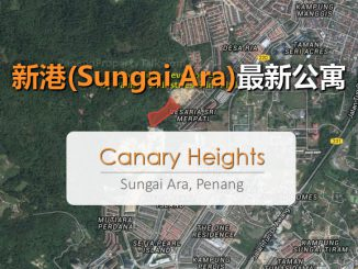 canary-heights-main-f