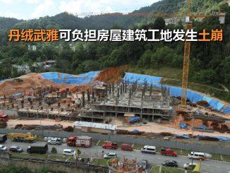 tanjung_bungah_landslide-f