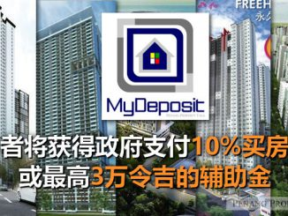 affordable-penang-mydeposit-f