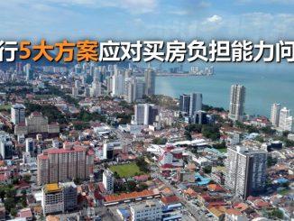 penang-housing-1-f