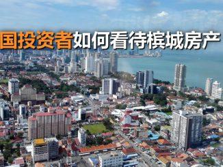 penang-housing-f