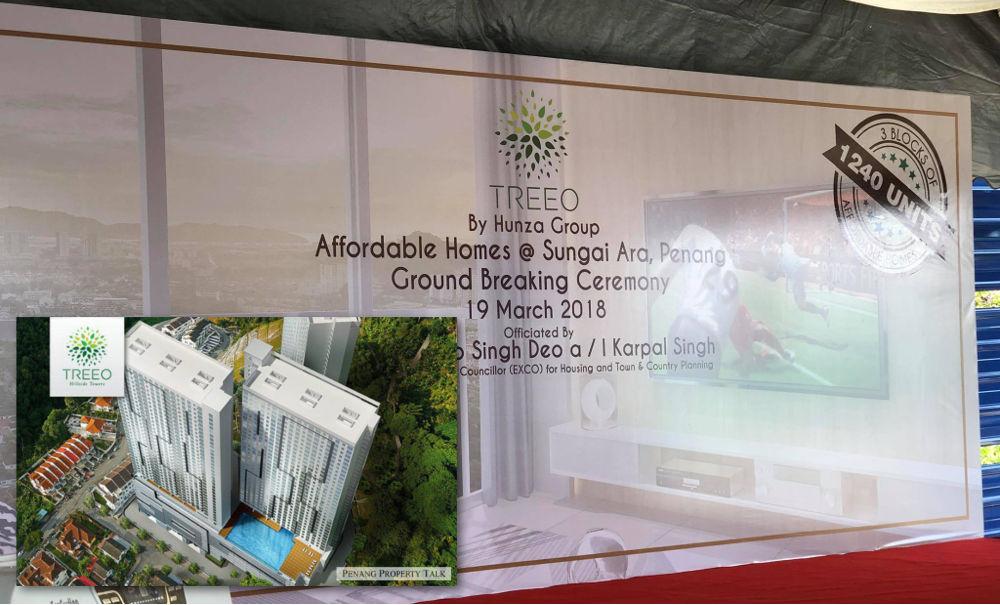 treeo-ground-breaking