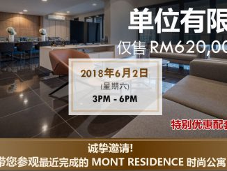 mont-residence-cnweb-f
