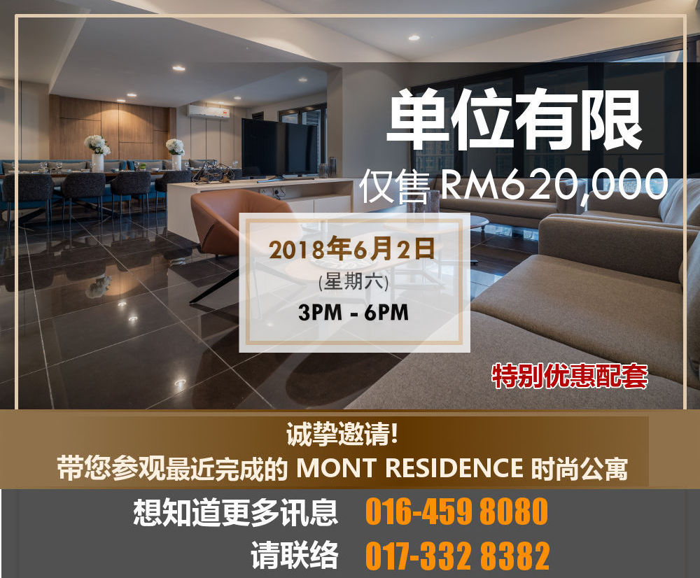 mont-residence-cnweb