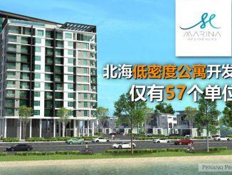marina-residences-f