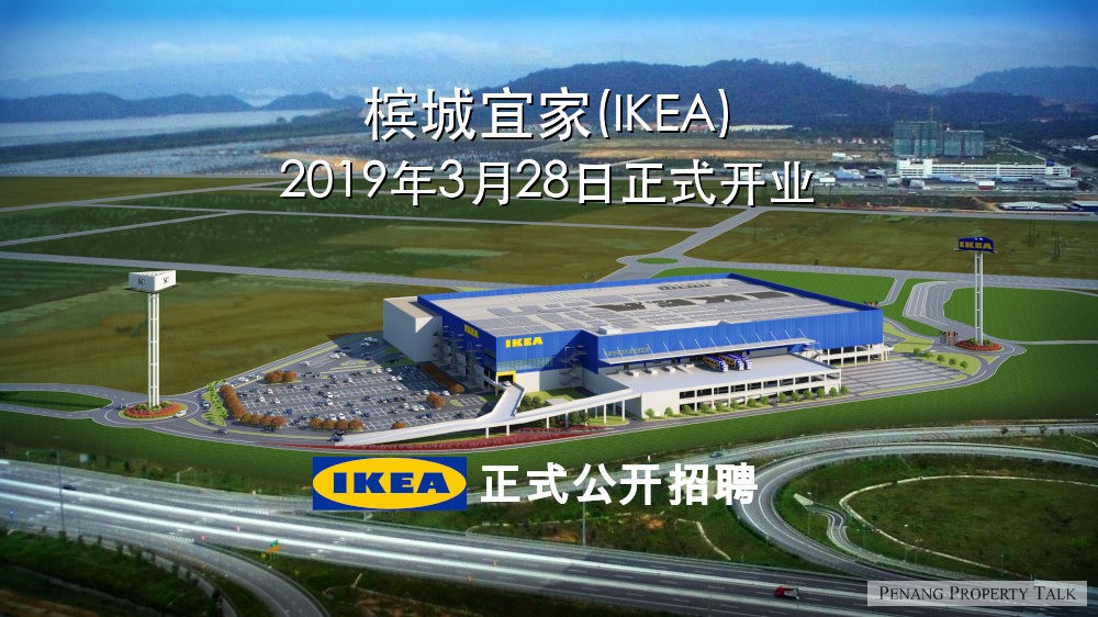 ikea-opening-march-2019-cn