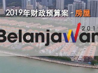 belanjawan-2019-cn