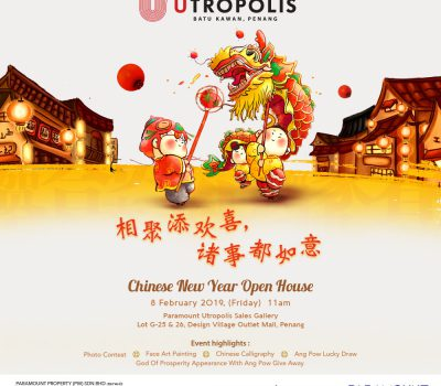 峇都加湾大学城新春佳节开放日