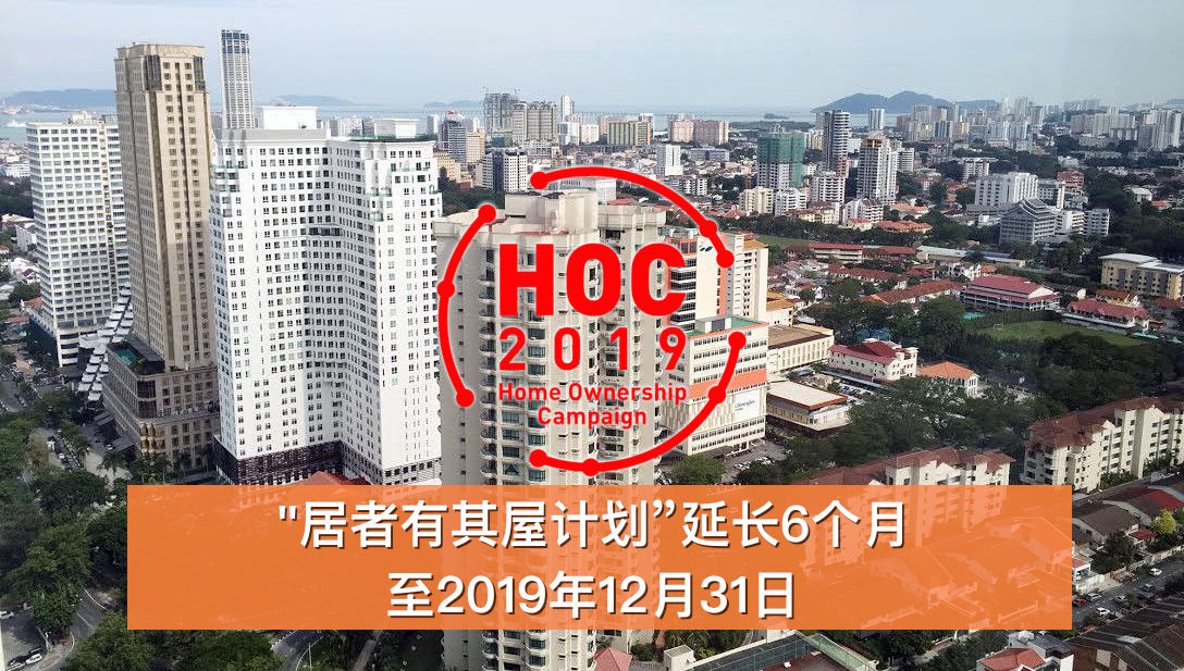 hoc-extended-c