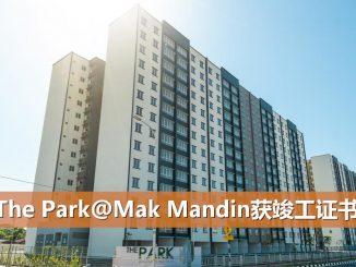 thepark1-f