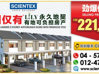 scientex-offer-ch